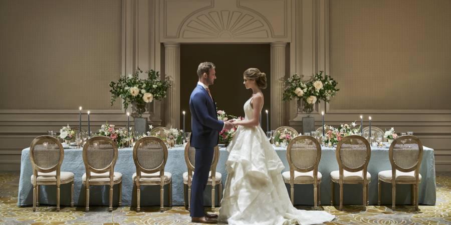 The Ritz-Carlton, Pentagon City wedding Northern Virginia