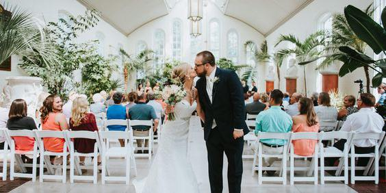 Piper Palm House wedding St. Louis
