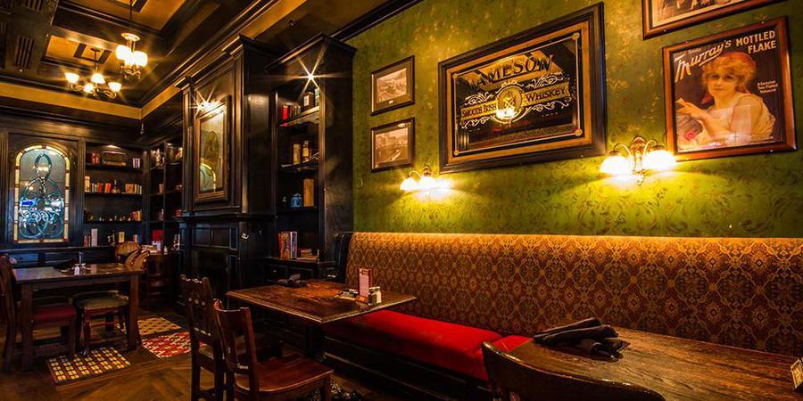 Claddagh Irish Pub wedding Lansing