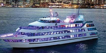 Yachts For All Seasons: Infinity wedding Manhattan