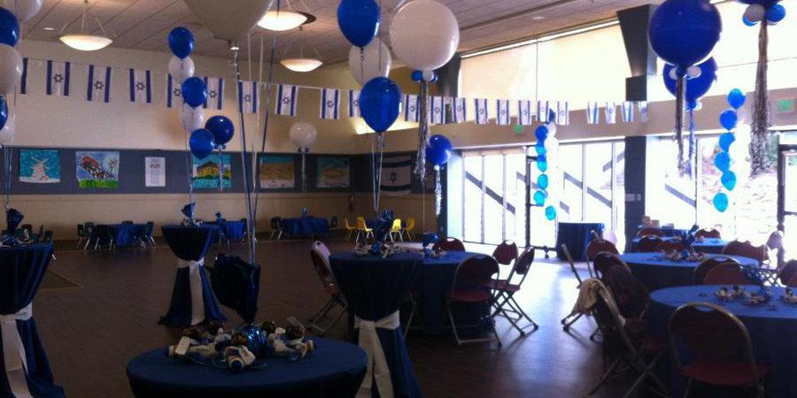 Denver Jewish Community Center wedding Denver