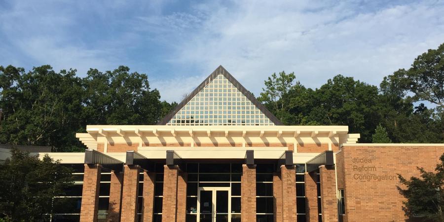 Judea Reform Congregation wedding Raleigh/Triangle