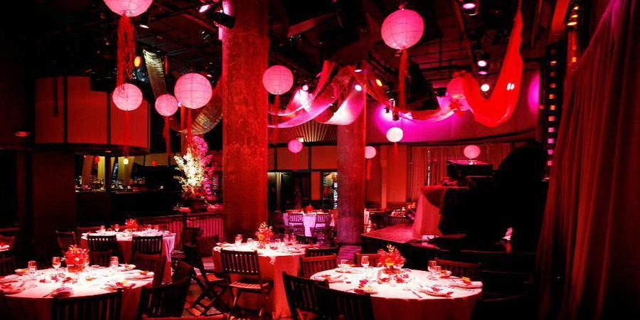 Sounds of Brazil wedding Manhattan