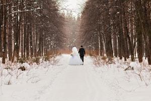 Best Alaska Wedding Venues
