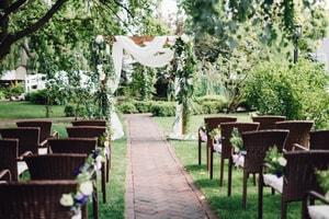 Best Illinois Wedding Venues