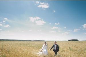Best Kansas Wedding Venues