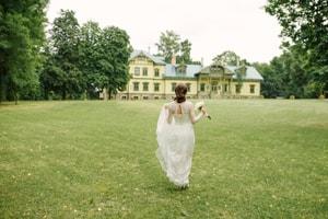 Best Maine Wedding Venues