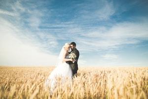 Best Nebraska Wedding Venues