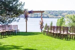 Best Rhode Island Wedding Venues