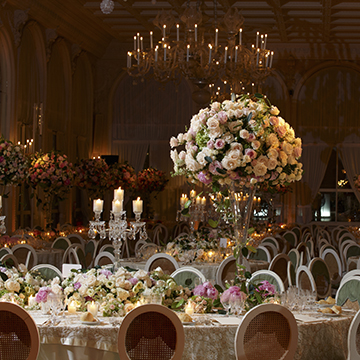 Best Ballroom Wedding Venues