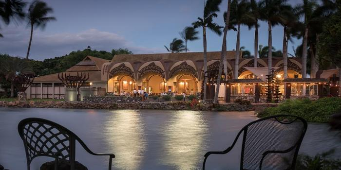 The Mill House At Maui Tropical Plantation Weddings Get