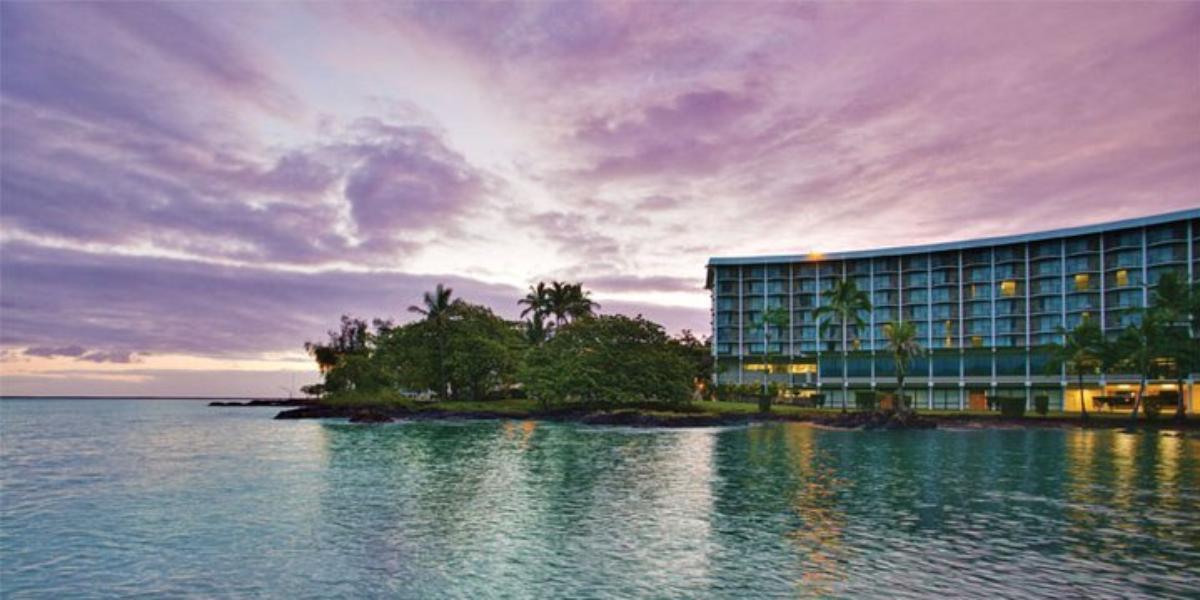Hilo Hawaiian Hotel Weddings Get Prices For Wedding
