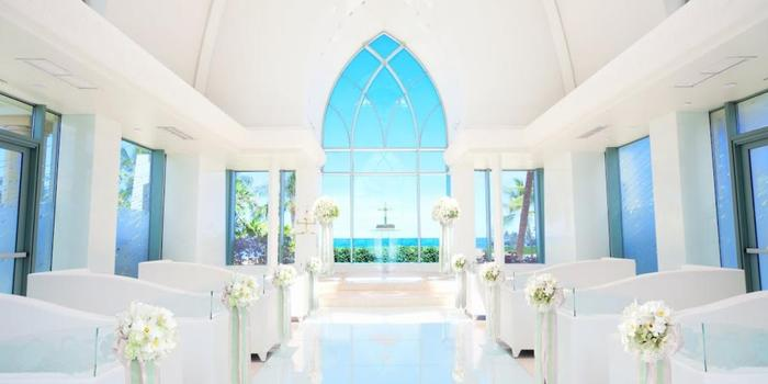 Ko Olina Chapel Place Of Joy Weddings Get Prices For Wedding
