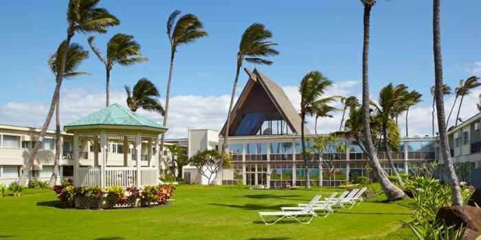 Maui Beach Hotel Weddings