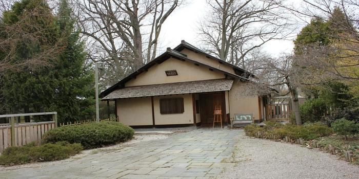 Japanese Cultural Center wedding venue picture 6 of 8 - Provided by: Japanese Cultural Center Tea House and Gardens of Saginaw