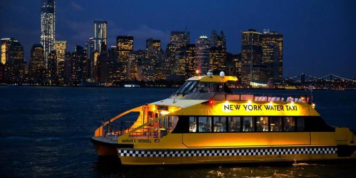 New York Water Taxi Weddings | Get Prices for Wedding ...