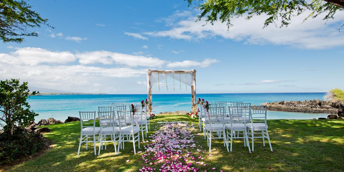 Kaanapali Beach Hotel Weddings The Best Beaches In World