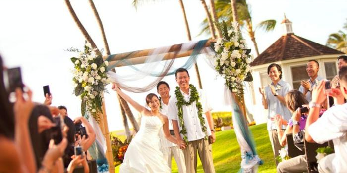 Hilton Waikoloa Village wedding venue picture 7 of 16 - Provided by: Hilton Waikoloa Village
