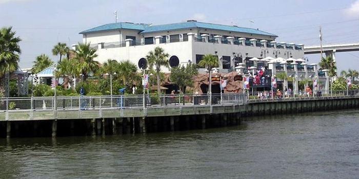 Aquarium Restaurant Kemah Weddings Get Prices For