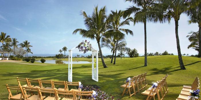 Prince Waikiki Weddings