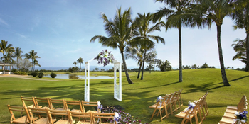 Hawaii Prince Hotel Waikiki weddings in Honolulu HI