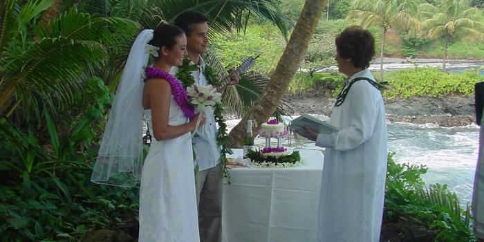Hawaii Tropical Botanical Garden wedding venue picture 2 of 7 - Provided by: Hawaii Tropical Botanical Garden